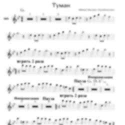 saxoop