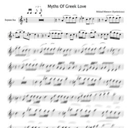 Syntheticsax - Myths Of Greek Love soprn