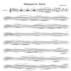 Ivanushki_Tenor_Saxophone