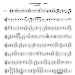 Tibetan_Song_Rigzin_Wangmo_Yado_sheet_music